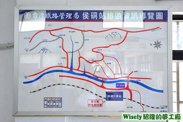 侯硐站旅遊路線導覽圖