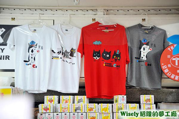 猴硐貓咪T恤