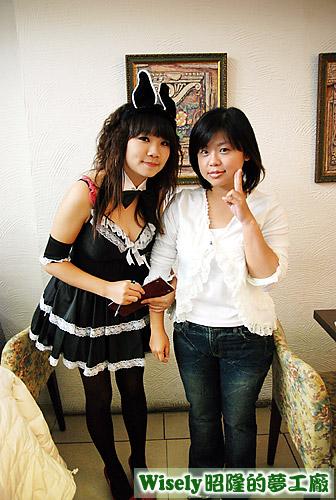 兔女郎妹妹、阿嵐