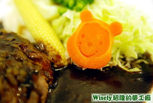 維尼形狀的紅蘿蔔
