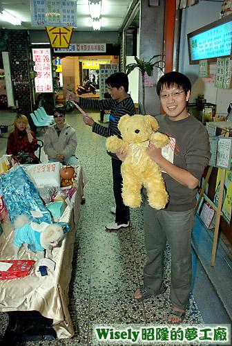 小憨的禮物:玩偶熊