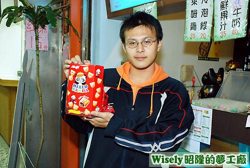 ?的禮物:貓熊餅乾