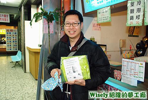 阿鑫的禮物:茶裏王充氣氣球