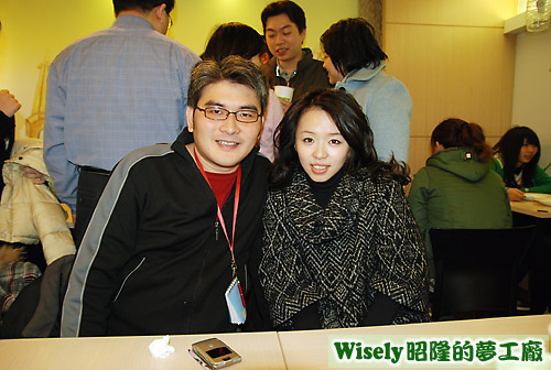 忠憲、依萍
