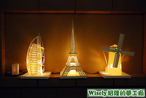 杜拜帆船飯店、巴黎鐵塔、風車