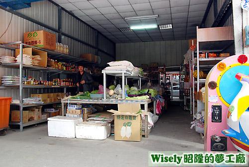 建文爸爸經營的蔬菜店
