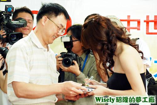 瑤瑤幫競標得主在筆電上簽名