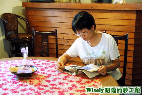 台中市楓樹腳文化協會江鳳英理事長