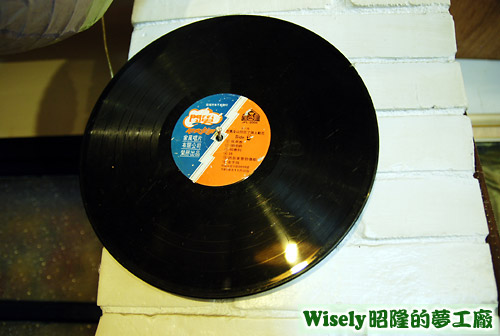 柑仔店黑盤唱片