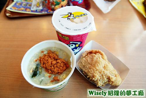 4號餐:廣東粥+脆皮炸雞