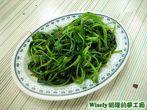 燙青菜(地瓜葉?)
