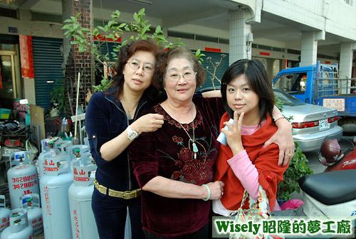 阿嵐的媽媽、阿嵐的外婆、阿嵐