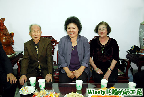 阿嵐的外公、高雄市長陳菊、阿嵐的外婆