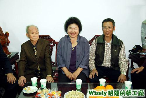 阿嵐的外公、高雄市長陳菊、阿嵐的大舅舅
