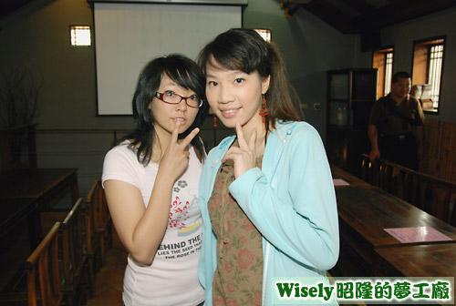 小紅、小柚子(asd7535)