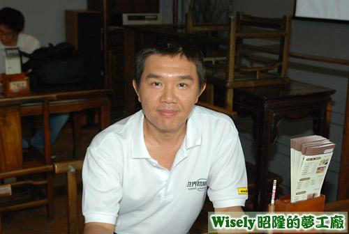 文哥(wenkwifu)