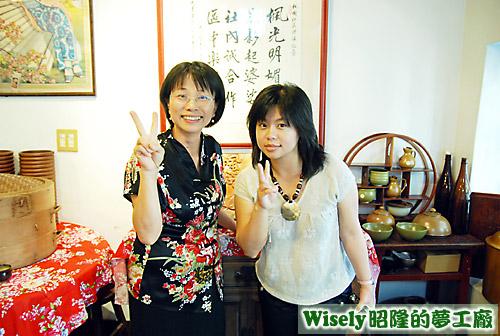台中市楓樹腳文化協會江鳳英理事長、阿嵐