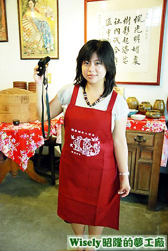 阿嵐穿楓樹社區圍裙