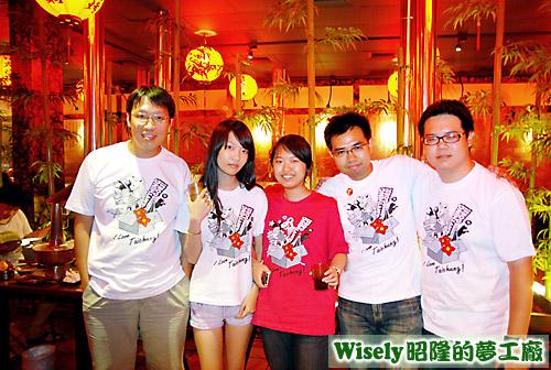我、阮妹、阿阮、虎教練、維尼