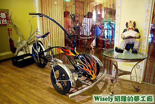 三輪腳踏車