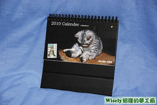 2010三角桌曆