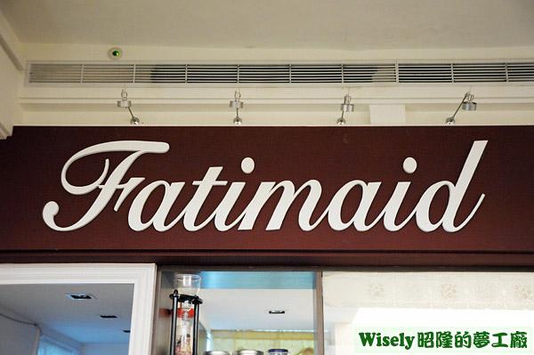 """Fatimaid""招牌"