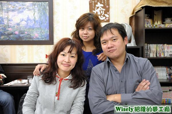 錞瑩、阿嵐、小劉