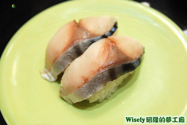 鯖魚握壽司