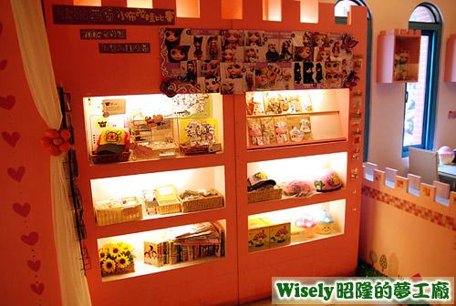 商品展示櫃