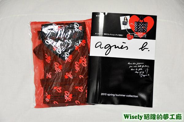 agnès b.2010春夏精品情報+黑帆布提袋(愛心吊飾)