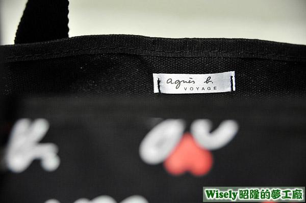 黑帆布提袋布標籤