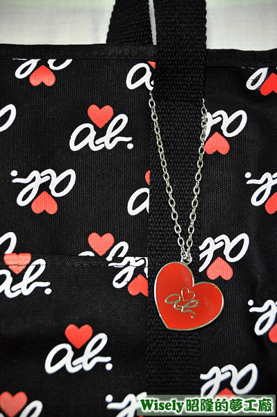 黑帆布提袋+愛心吊飾