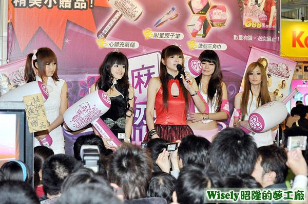 麻將黑澀會SG:夏希(娃娃)、夏奈、主持人Claudia、妮妮、小艾