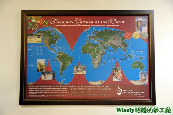 世界精品咖啡分布