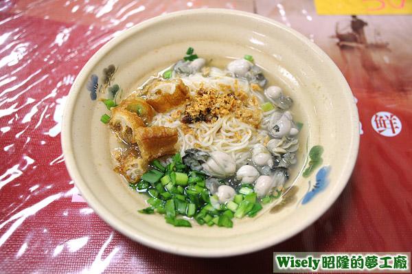 蚵麵(乾)
