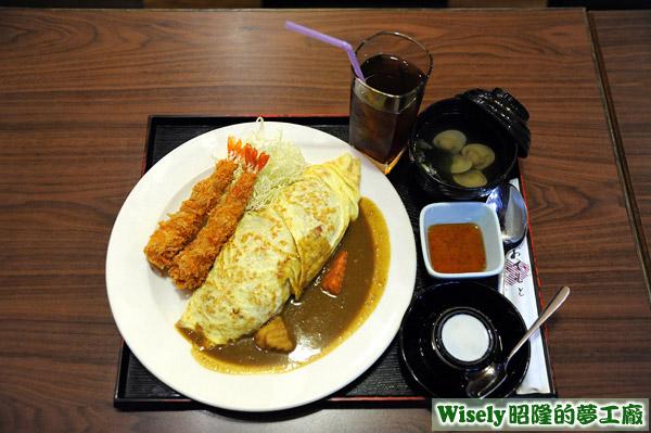 日式炸蝦蛋包飯(咖哩醬)