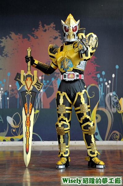 假面騎士-劍:King Form