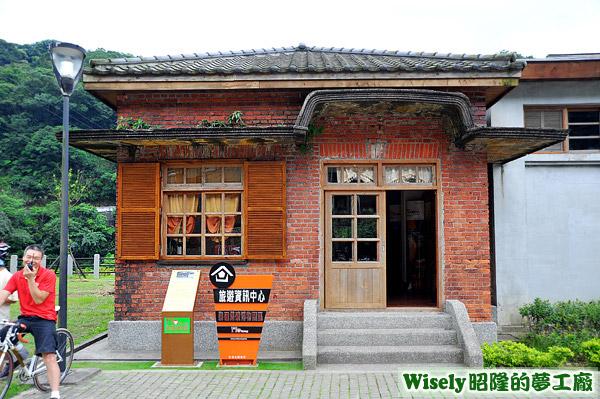 遊客資訊中心