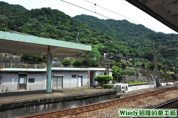 侯硐火車站風景