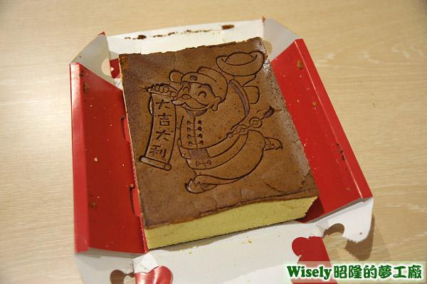 一之鄉迎財神蜂蜜蛋糕