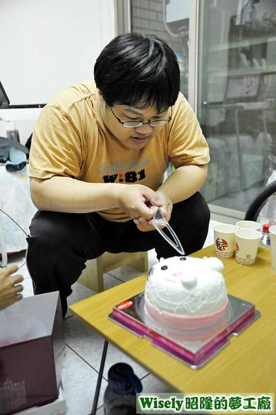 小郭切蛋糕