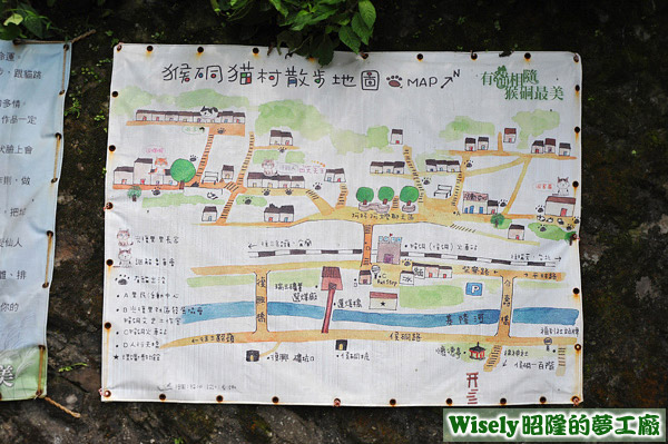 貓小P畫的猴硐貓村散步地圖