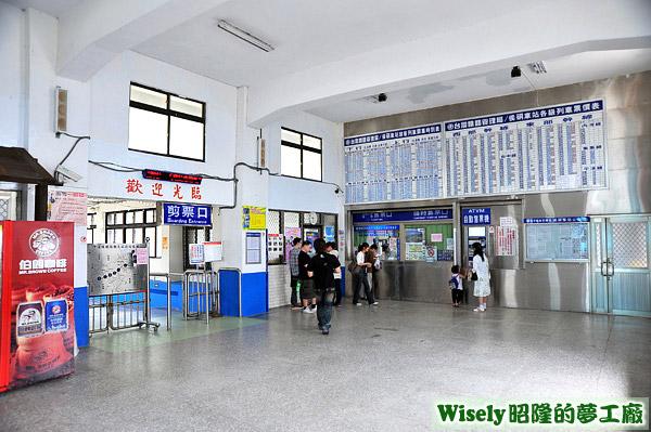 侯硐火車站
