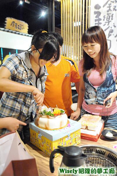 赤貓切生日蛋糕