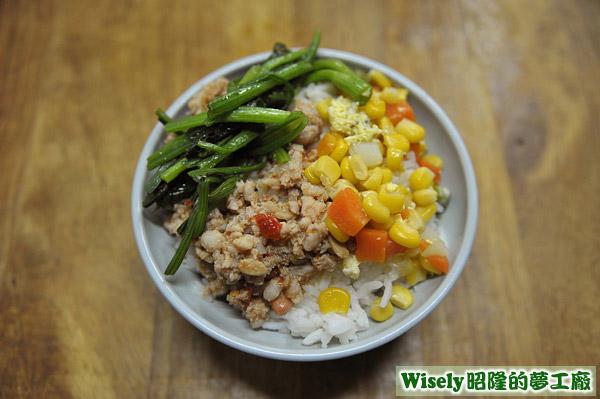 肉燥飯(辣)(小)