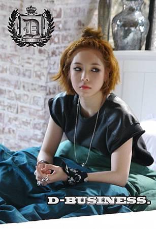 U Jin 宥真