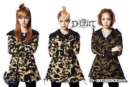 20120624_dunit
