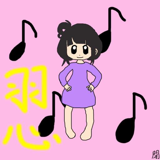 複製 (5) -lovely-katong-girl-.png