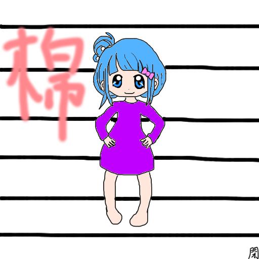 複製 (4) -lovely-katong-girl-2.png