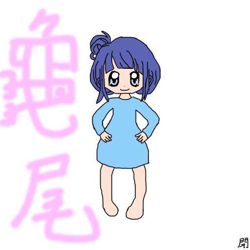 複製 (3) -lovely-katong-girl-2.png